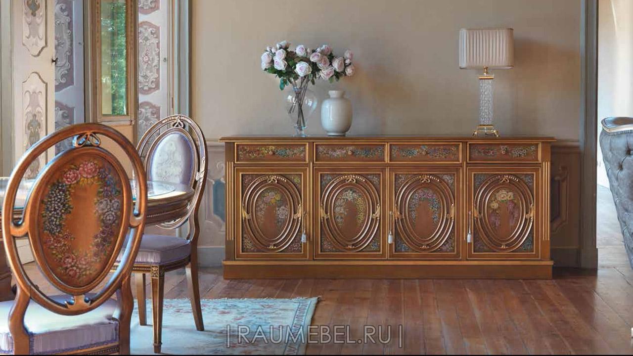 GALIMBERTI LINO мебель. Комод Art. 1838/C