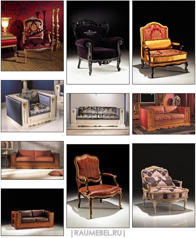Bakokko мебель