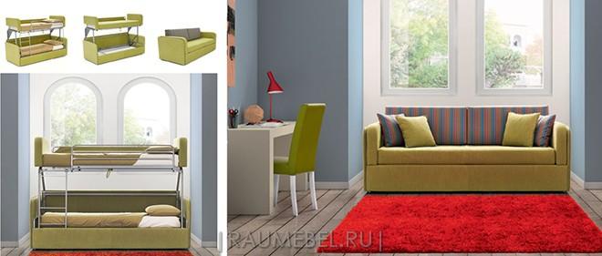 Bruma Salotti мягкая мебель